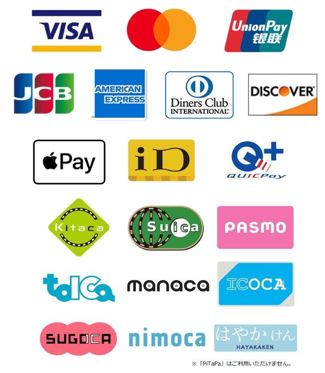 クレジットカード、交通系電子マネーなどが利用可能